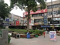 Aurobindo Place Market, Delhi 3.JPG