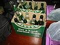 Aussie Beer SA.jpg