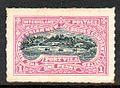 Australasian New Hebrides Company stamp.jpg
