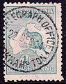 Australia 1914 1 shilling telegraph cancel.jpg