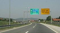 Autobahn-Sarajevo.jpg