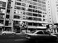Av Callao between Rodríguez Peña y Juncal, Recoleta, Buenos Aires (26750852475).jpg
