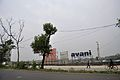 Avani Group Project Under Construction - Eastern Metropolitan Bypass - Kolkata 2013-02-16 4206.JPG