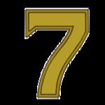 Award numeral 7.png