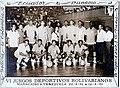 BALONCESTO PANAMA 1973.jpg