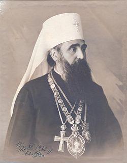 BASA 1318K-1-5896 Serbian patriarch Varnava-Belgrade,14Dec1932.jpg