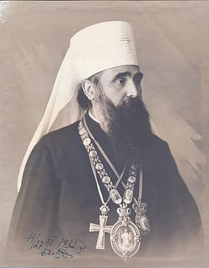 Varnava, Serbian Patriarch - Image: BASA 1318K 1 5896 Serbian patriarch Varnava Belgrade,14Dec 1932