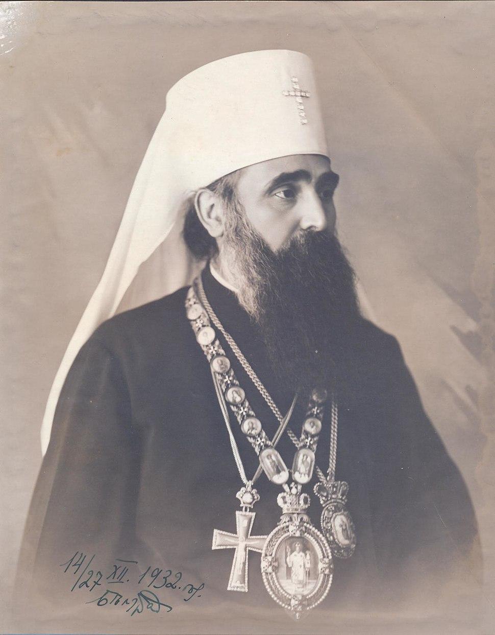 BASA 1318K-1-5896 Serbian patriarch Varnava-Belgrade,14Dec1932