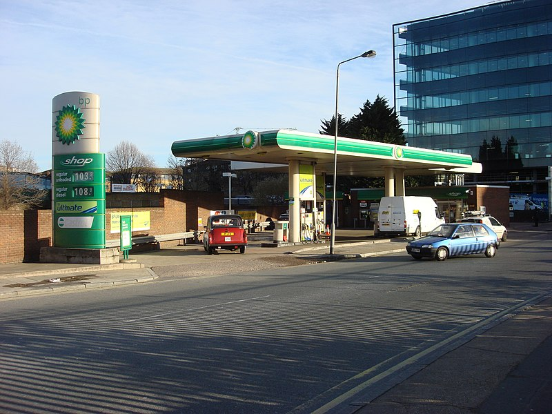 File:BP petrol station 1.jpg