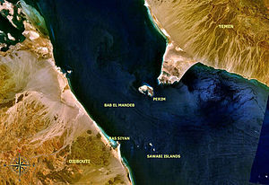 Early hominin expansions out of Africa - Image: Bab el Mandeb NASA with description