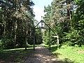 Baltupiai, Vilnius, Lithuania - panoramio (25).jpg