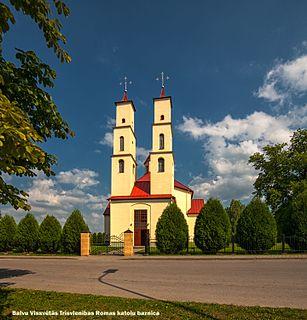Балви,  Balvu Novads, Латвия