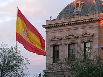 Flag of Spain - Flag of Spain in Plaza de Colón, Madrid. The biggest flag in Spain