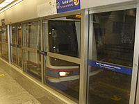 BangkokMetro SiLomStation.jpg