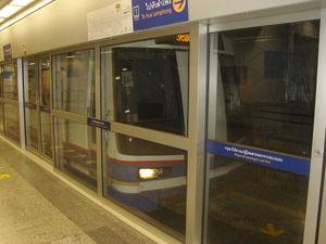 MRT (Bangkok) - Blue Line, the first line of the MRT system
