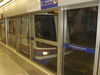MRT (Bangkok) rapid transit system serving the Bangkok Metropolitan Region in Thailand
