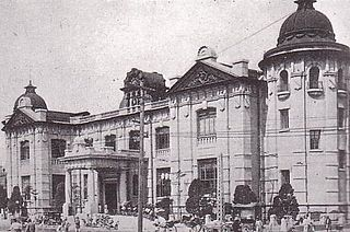 Bank of Korea (1909–1950) the central bank of Colonial Korea, and of South Korea (1909-1950)