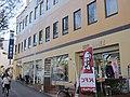 Bank of Yokohama Naruse branch.jpg