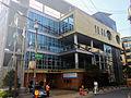 Banpo 4-dong Comunity Service Center 20140613 163337.JPG