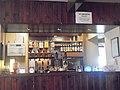 Bar, public bar, Railway Inn, Spofforth, North Yorkshire (4th May 2019) 002.jpg