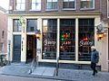 Barderij-amsterdam.jpg