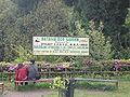 Batasia Loop Darjeeling West Bengal India (2).JPG