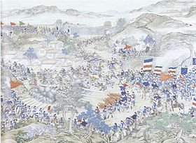 Battle of Tongcheng.jpg