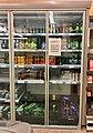 """Beers in glass door refrigerator chiller showcase. Hansa beers, Carlsberg, etc. Sign in Norwegian (""""Me sel ikkje alkohol til ruspåvirka personar""""). Leirvik, Stord, Norway. 2018-03-10 a.jpg"""