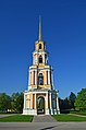 Belltower-Ryazan Kremlin.jpg
