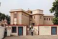 Birla Museum, Bhopal.jpg