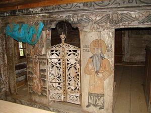 Melchizedek - An image of Melchizedek painted onto the altar side near the Royal Doors at Libotin wooden church, Maramureş County, Romania