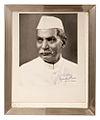 Black and white portrait photograph of Rajendra Prasad presented to President Kennedy.jpg