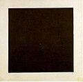 Black square lg.jpg