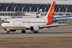 Boeing 737-330(QC), Yangtze River Express JP7697521.jpg