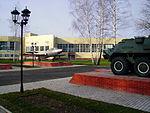 Bogorodsk. Arms exposition in New Park.jpg