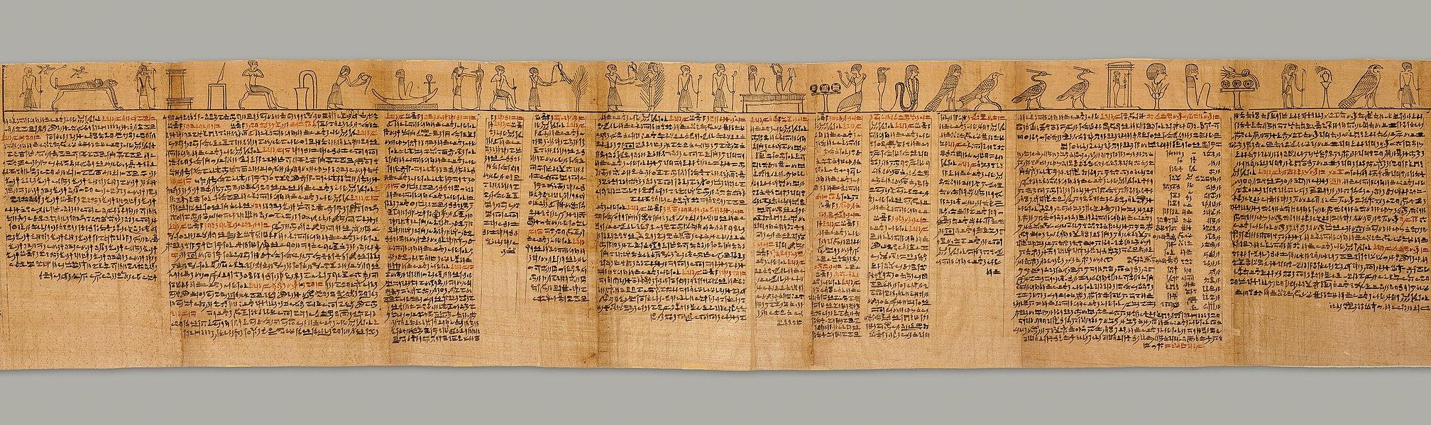imhotep - image 8