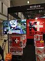 Booth of Kokushikan University in Tokyo EXPO Marathon 2015.jpg