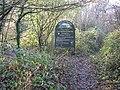 Botley Wood Titchfield Lane Entrance - geograph.org.uk - 89673.jpg