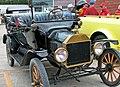 Brass Radiator Model T (1409214071).jpg