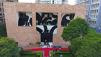 Howard Hodgkin - British Council Delhi Headquarters, launch of Mix The City, 6 April 2017
