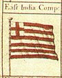 British East India Company Flag from Lens.jpg