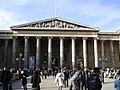 British Museum - geograph.org.uk - 1182354.jpg