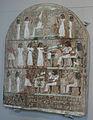 British Museum Egypt 084.jpg
