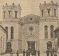 Brockhaus and Efron Jewish Encyclopedia e11 423-0.jpg