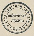 Bronislav Grosser Jewish Workers Club Kharkov (24211840796).jpg