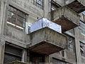Brooklyn Army Terminal samsebeskazal.livejournal.com-05833 (11061086926).jpg