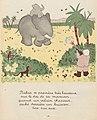 Brunhoff – Histoire de Babar, le petit éléphant (1931) (page 9 crop) - chasseur.jpg