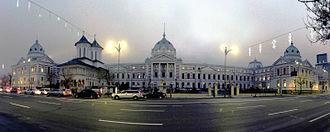 Bucharest - Image: Bucharest Spitalul Clinic Coltea pano 01 equalized