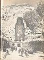 Buddha front c1962.jpg
