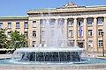 Bulgaria Bulgaria-1059 - Palace of Justice (7469483220).jpg